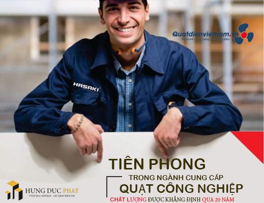 tien-phong-cung-cap-quat-cong-nghiep